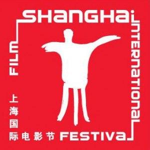上海 FILM FESTIVAL